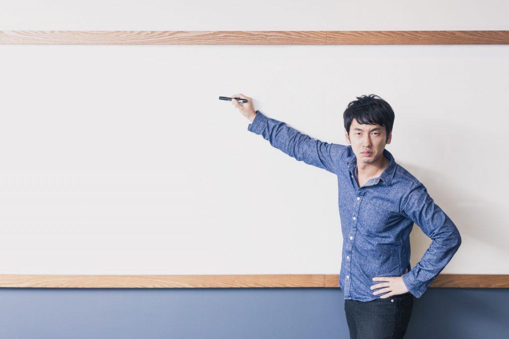 個別指導・塾講師バイト
