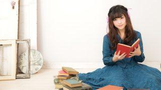 高校生の本屋バイト 体験談