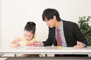 塾講師のアルバイト