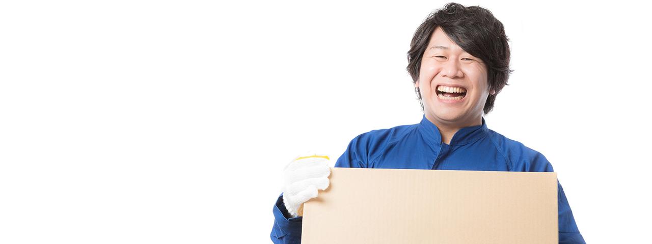 郵便局での年賀状仕分け・お歳暮梱包などの軽作業バイト