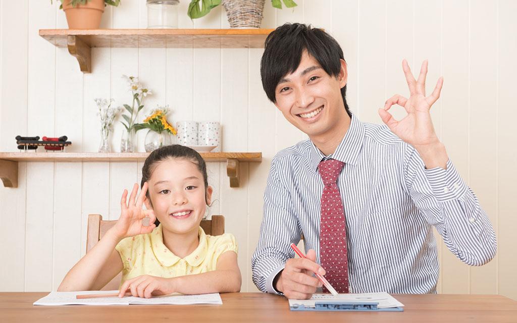 評判の良い家庭教師バイトおすすめランキング