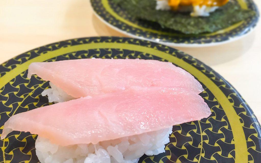 はま寿司のバイトの口コミ・体験談