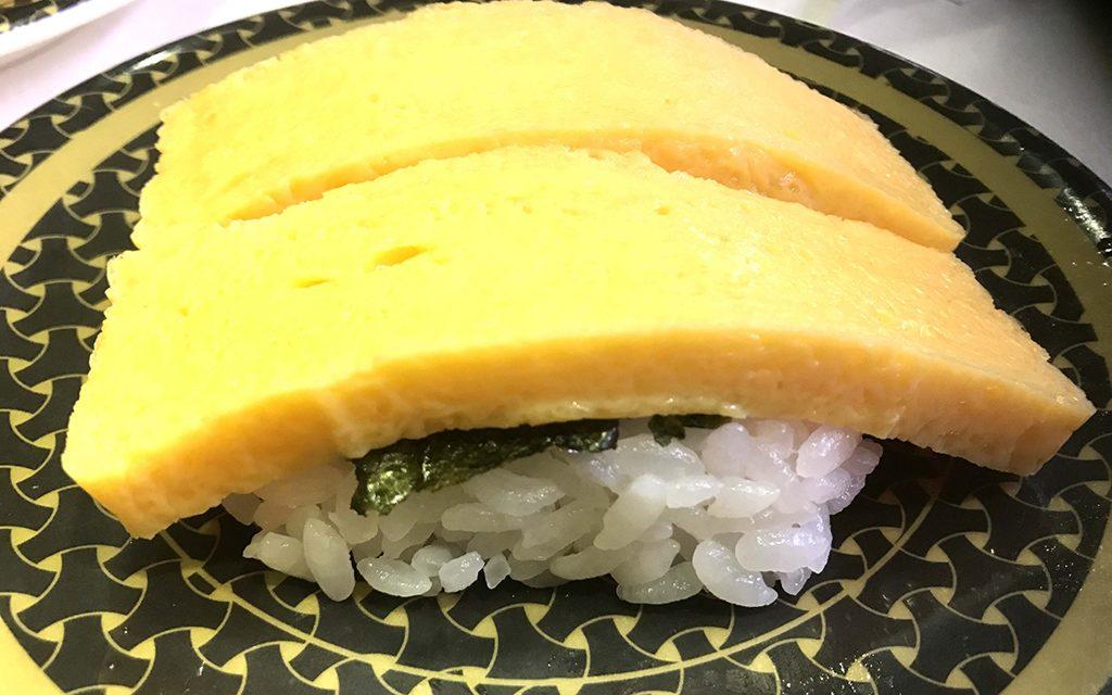 はま寿司のバイトの評判