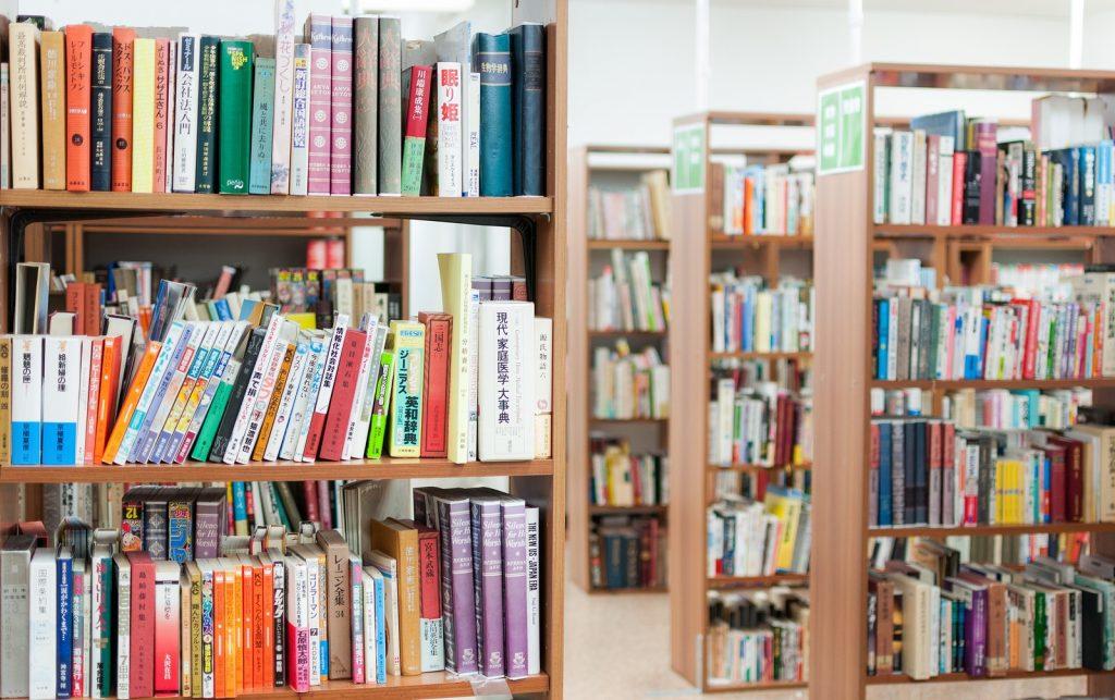 ブックオフのバイトの口コミ・体験談