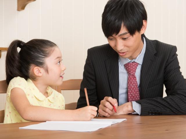 高学歴大学生におすすめするバイト第2位:時給が高いのが魅力!家庭教師のバイト