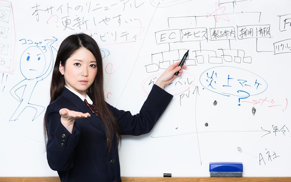 家庭教師のトライのバイトの評判・口コミ【2018年12月最新版】