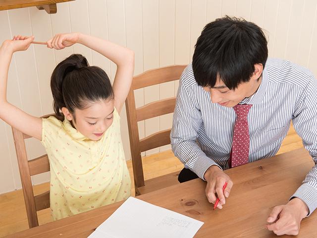 おすすめ2位 高時給が望める家庭教師のバイト