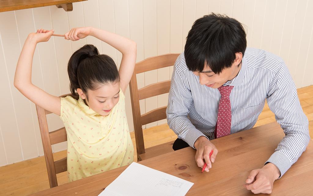 家庭教師のバイト